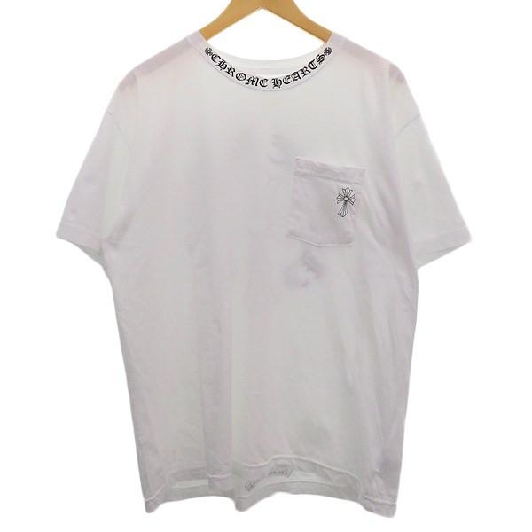 【中古】CHROME HEARTS ネックロゴポケットTシャツ ホワイト サイズ:XL 【210420】(クロムハーツ)