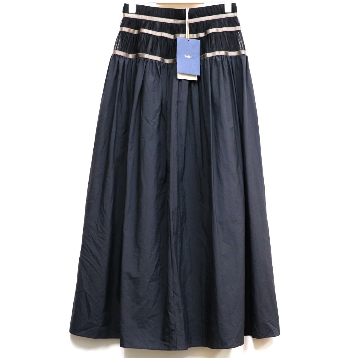 【中古】kolor 16SS Smocked Waist Maxi Skirtナイロン刺繍マキシスカート ブラック サイズ:1(66cm) 【020520】(カラー)
