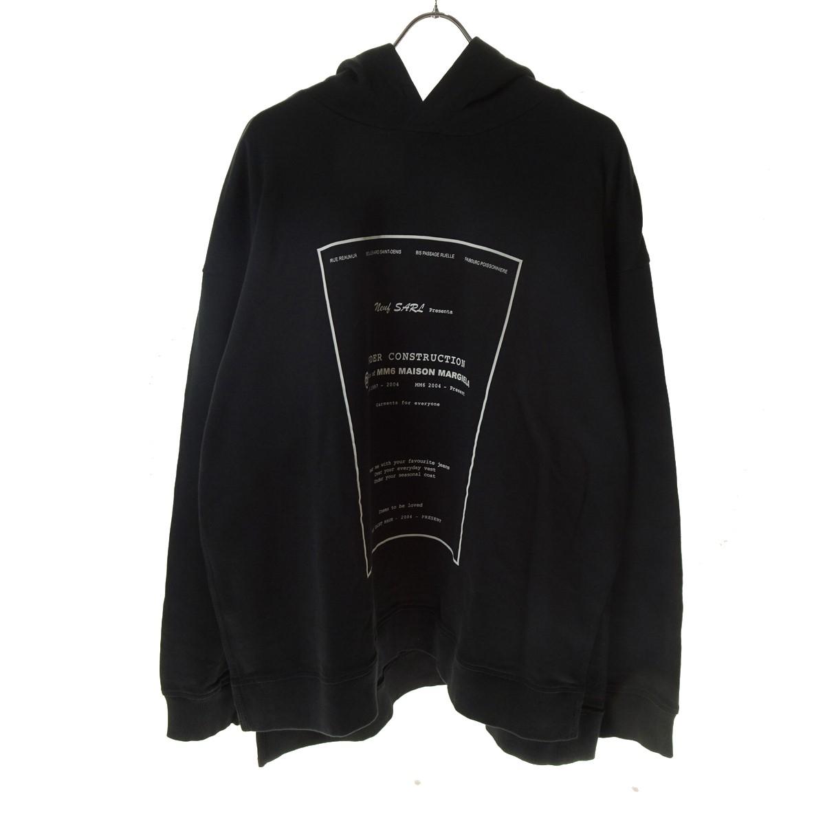 【中古】MM6 プルオーバーパーカー ブラック サイズ:L 【030520】(エムエムシックス(メゾンマルジェラ))