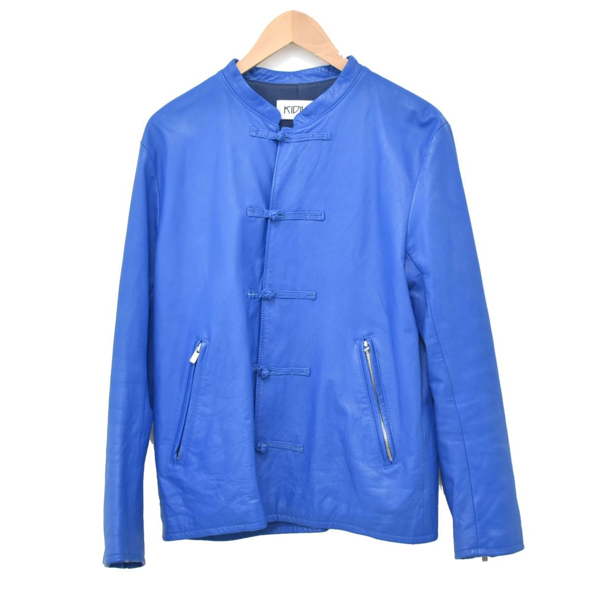 【中古】KIDILL レザーチャイナジャケット ブルー サイズ:46 【070520】(キディル)