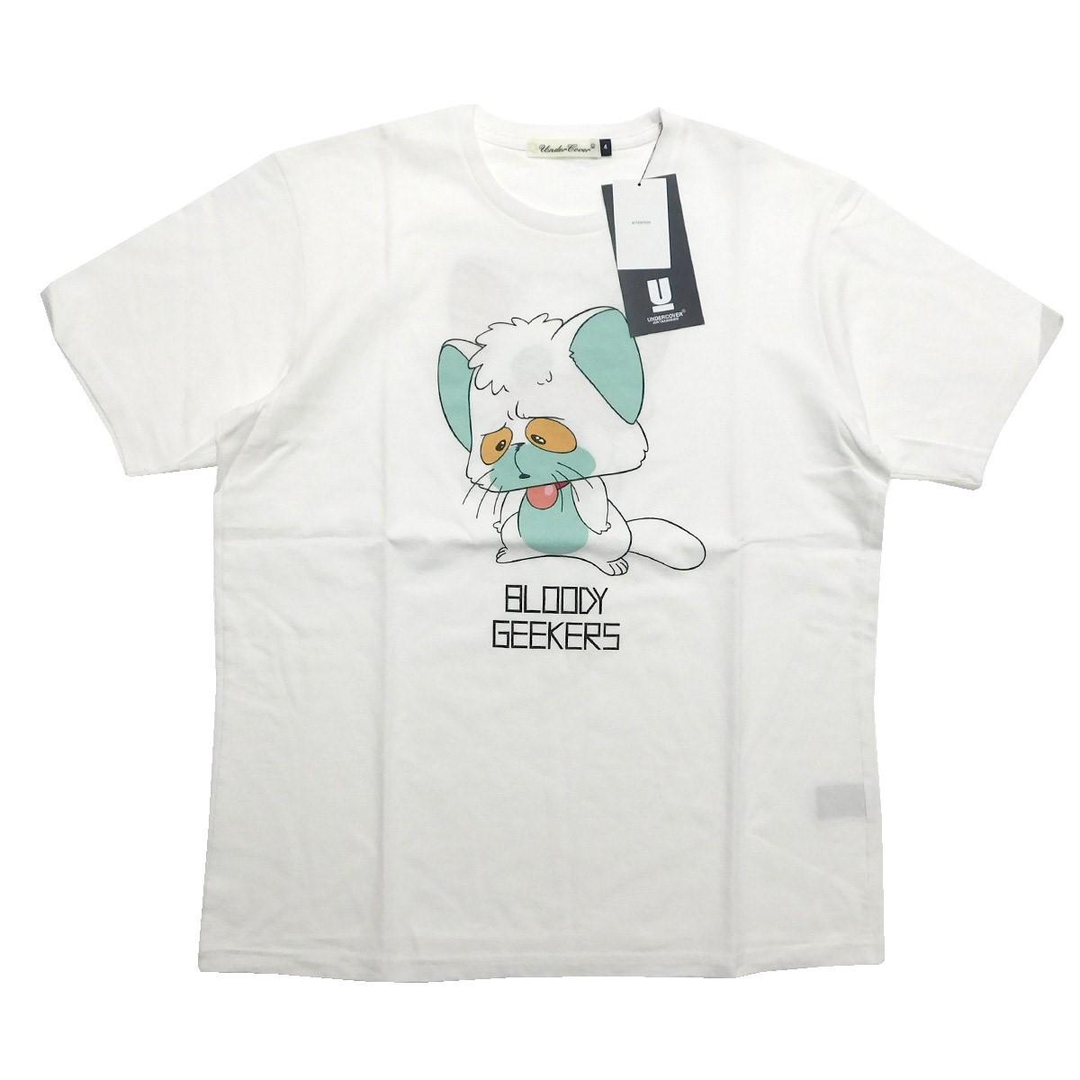 【中古】UNDERCOVER×魔法の天使クリィミーマミ 2019SS ネガ&ポジTシャツ ホワイト サイズ:4 【120520】(アンダーカバー)