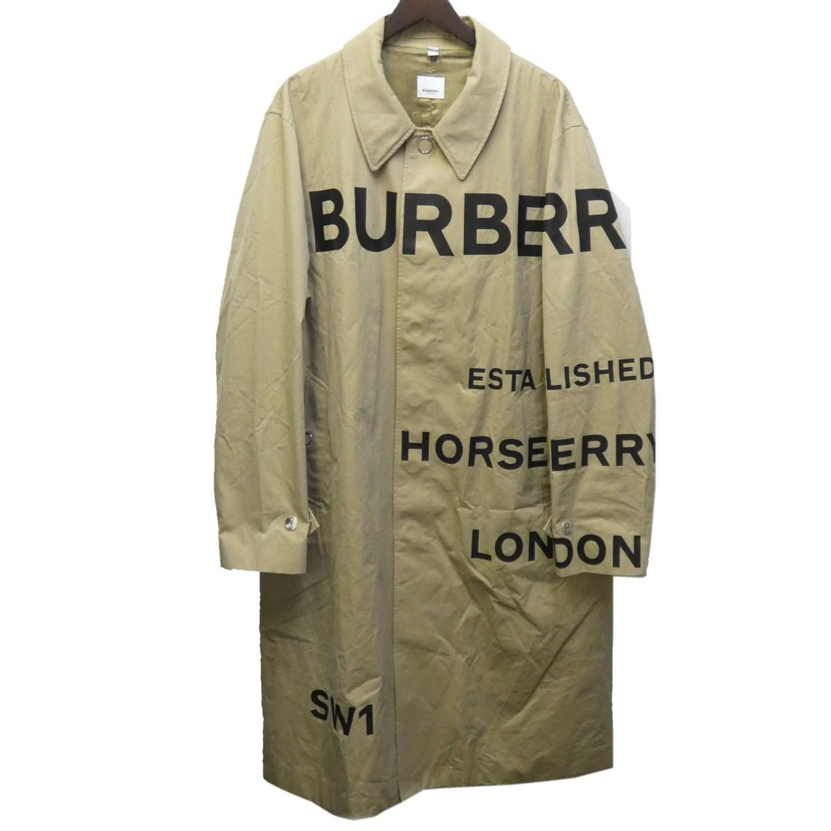 【中古】BURBERRY 19SS ホースフェリープリントステンカラーコート ベージュ サイズ:56 【140520】(バーバリー)