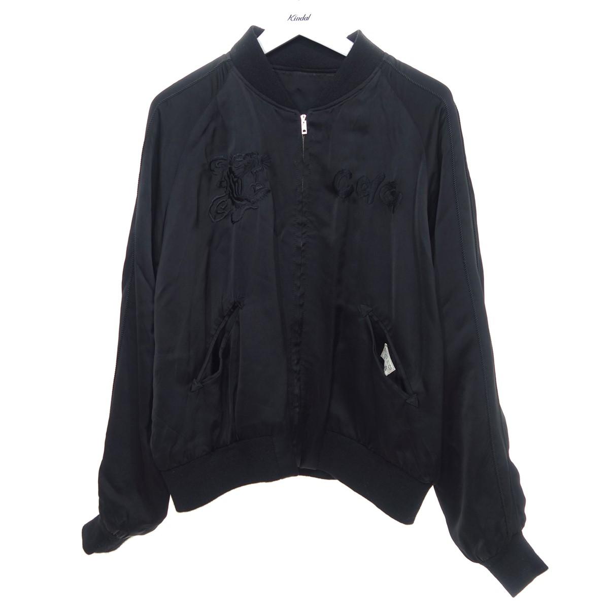 【中古】COMME des GARCONS ×港商 リバーシブルスカジャン ブラック サイズ:XXL 【180720】(コムデギャルソン)