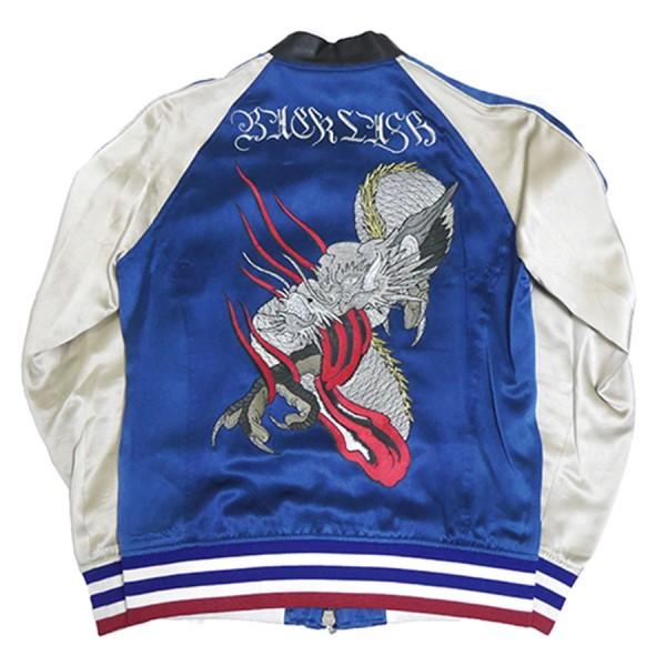 【中古】ISAMU KATAYAMA BACKLASH AD2016 直営店限定 スカジャン ジャケット ブルー サイズ:M 【200720】(イサムカタヤマバックラッシュ)