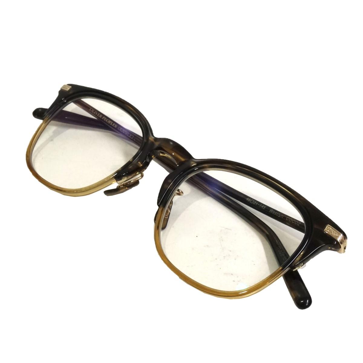 【中古】OLIVER PEOPLES 「Westlyn COCO2」眼鏡 クリア×ダークブラウン サイズ:- 【180820】(オリバーピープルズ)