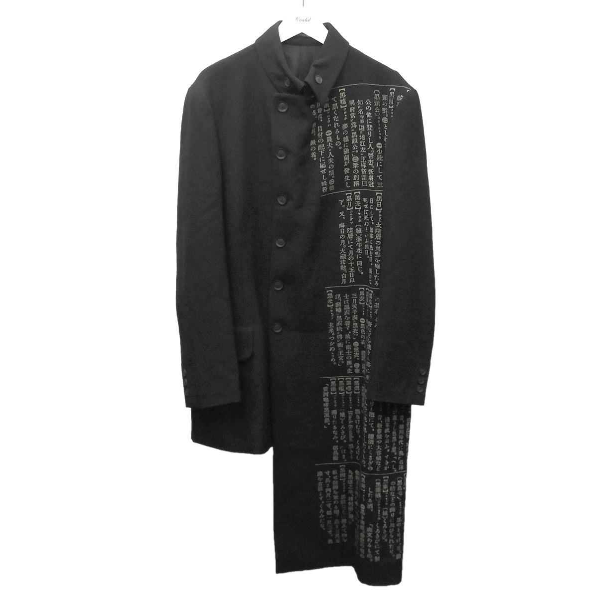 【中古】YOHJI YAMAMOTO pour homme 2019AW アシメ辞書ジャケット ブラック サイズ:3 【310820】(ヨウジヤマモトプールオム)