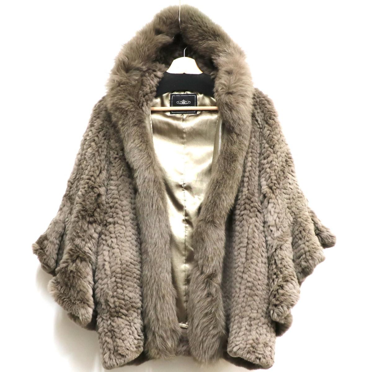 【中古】GRACE CONTINENTAL フードファーフリルコートジャケット アッシュグレー サイズ:36 【230920】(グレースコンチネンタル)