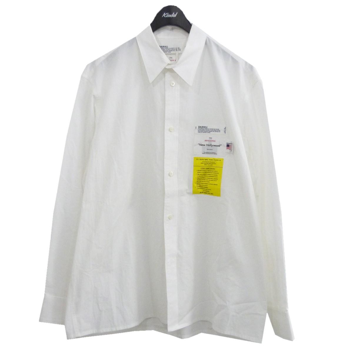 ダイリク 中古 DAIRIKU 20AW 買い物 格安SALEスタート Millspec Dress ミルスペックドレスシャツ ホワイト 291220 サイズ:M Shirt