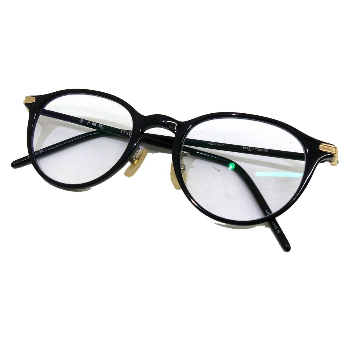 カネコメガネ 大人気! 中古 金子眼鏡 KV-44 ブラック 190121 ボストン眼鏡 公式ストア