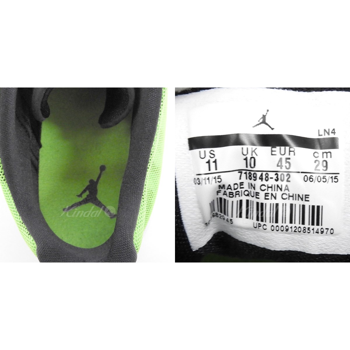 Air Jordan Avenir Faible Ukulélé