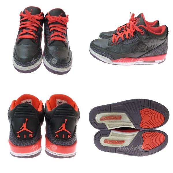 6bfc7e66c9f23 kindal  NIKE higher frequency elimination sneakers