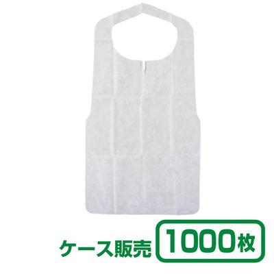 【ディスポタイプ】不織布エプロン 白 (1ケース1,000枚入)