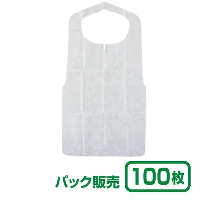 パック販売 汁ハネの気になる飲食店から介護使用までカバー 5☆好評 ディスポタイプ 倉 100枚入 白 不織布エプロン