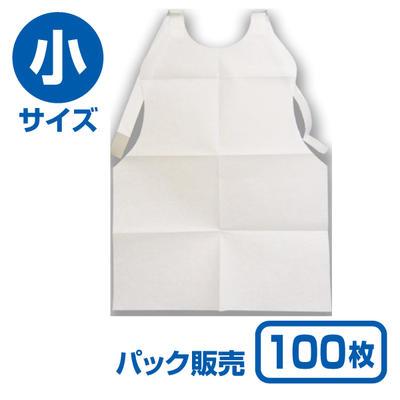 パック販売 卸直営 汁ハネの気になる飲食店から介護使用までカバー 使い捨て紙エプロン 100枚入 新作多数 小サイズ