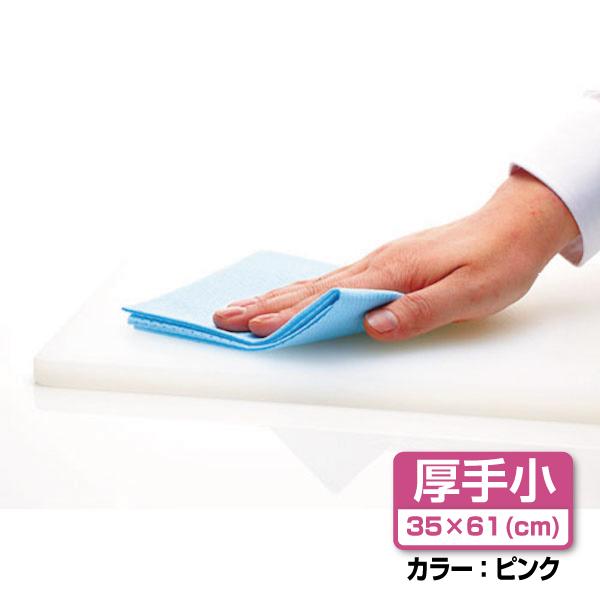 業務用ふきん 吸水性 速乾性にすぐれ衛生的 豊富なカラーで用途別に使い分け お得なキャンペーンを実施中 不織布衛生ふきん 60枚入 ZO-1021-60 厚手小 クラフレックスカウンタークロス ピンク 中古
