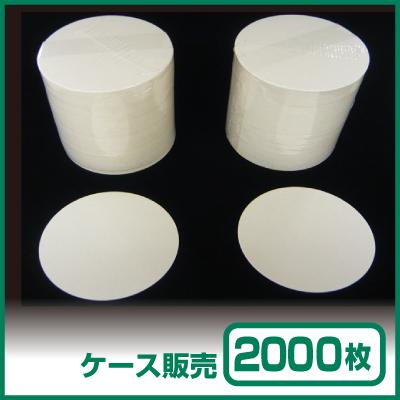 【紙コースター】 紙コースター未晒 丸型 (1ケース2,000枚)