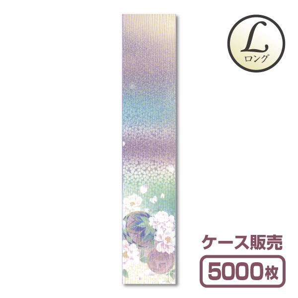 【紙製お箸袋】きものシリーズL(ロング) Lき-06 「桜霞」 (1ケース5,000枚入)