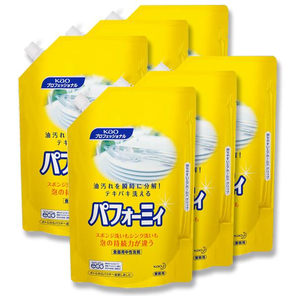 【食器洗剤】花王 パフォーミィ 2L×6本(ケース販売)