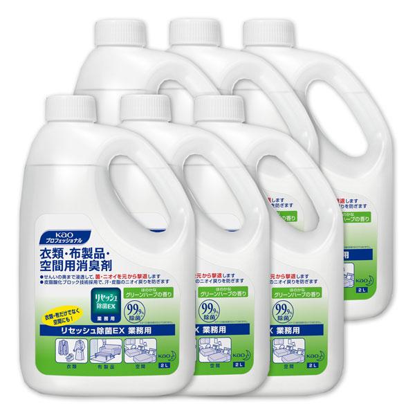 【除菌・消臭】花王 リセッシュ除菌EX グリーンハーブ つめかえ用2L×6本(ケース販売)