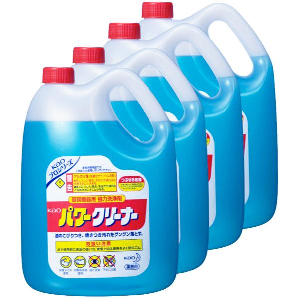 【厨房機器用】花王 パワークリーナー 4.5L×4本(ケース販売)