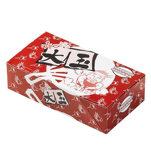 キャンペーンもお見逃しなく ケース販売 全品最安値に挑戦 かわいいデザイン 大玉たこ焼き用紙容器 大玉8ヶ入