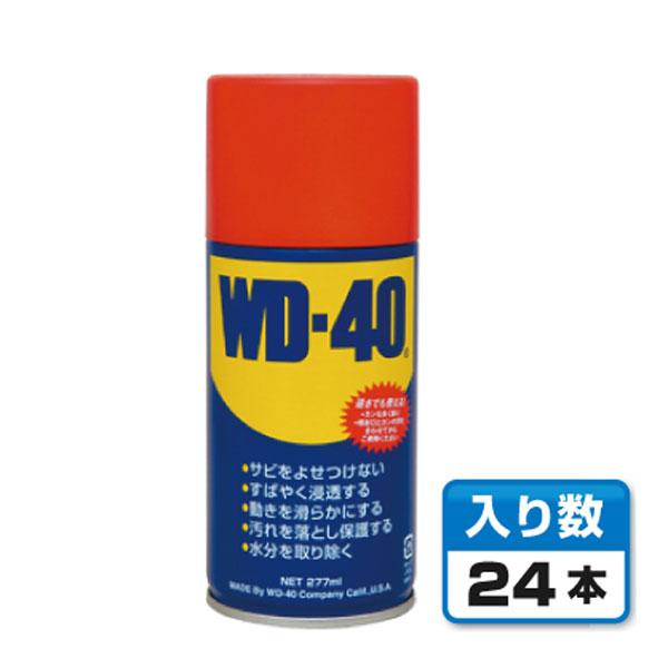 【エステー】 超浸透性 防錆潤滑剤 WD-40 12オンス 382ml (24本)