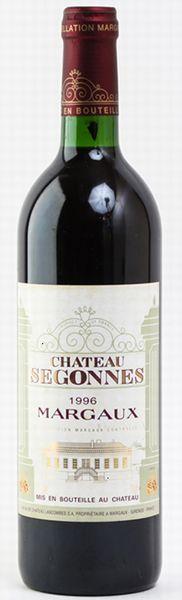 CHATEAU SEGONNES シャトー セゴンヌ(赤ワイン)≪古酒ワイン≫ #706 alc