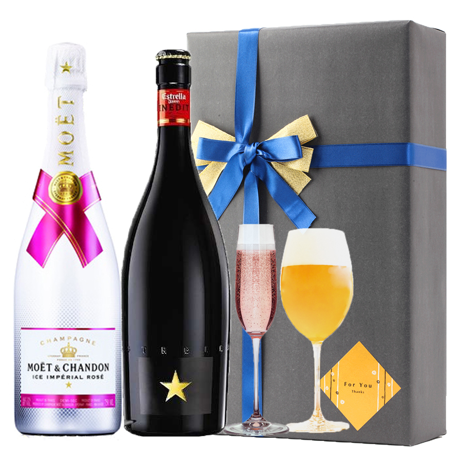 おしゃれ ラッピング 無料 お酒ギフトイネディット モエシャン アイス ロゼ 2本セット 高級 ビール 金賞 飲み比べ シャンパン プレゼント バースデー 贈答品 開店祝い #gift39B alc