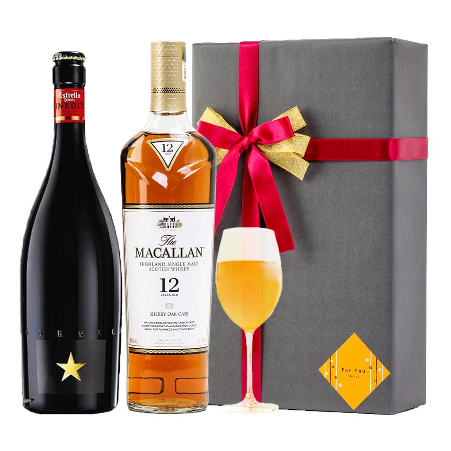 おしゃれ ラッピング 無料 お酒ギフトイネディット マッカラン 12年 シェリーカスク 2本セット 高級 ビール 金賞 ウイスキー 飲み比べ プレゼント バースデー 贈答品 開店祝い #gift45R alc