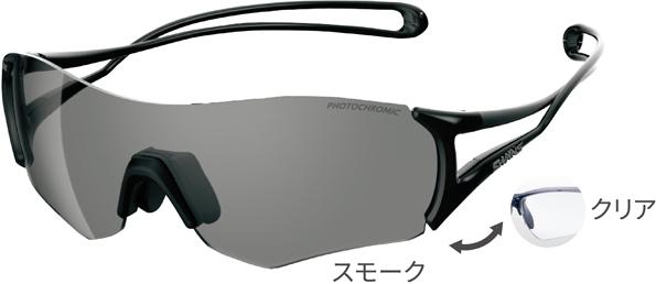 SWANS(スワンズ)日本製スポーツサングラスE-NOX EIGHT 8(イーノックス エイト) EN8-0066 カラー:ブラック/紫外線量で色が変わる調光レンズ【smtb-TD】