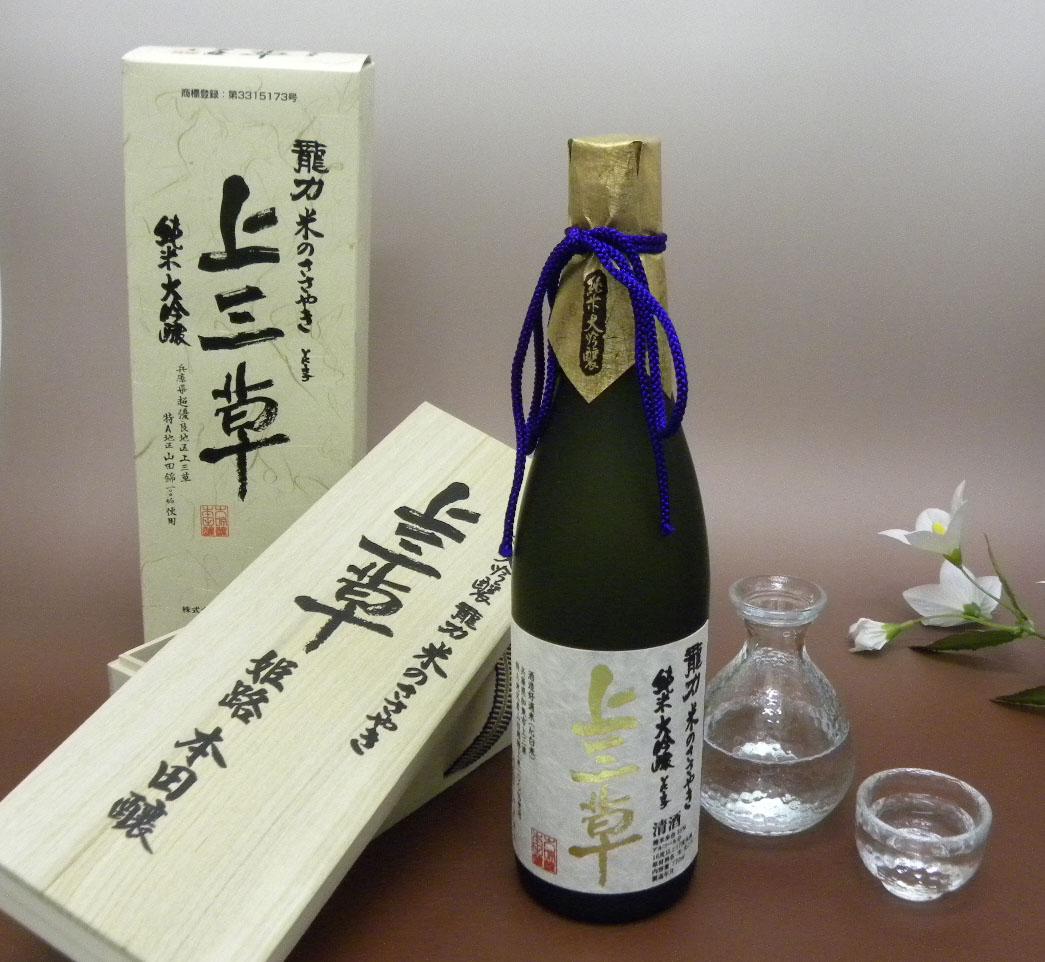 【敬老の日】【記念日】に龍力 純米大吟醸米のささやき『上三草』 【720ml】【02P19Jun15】
