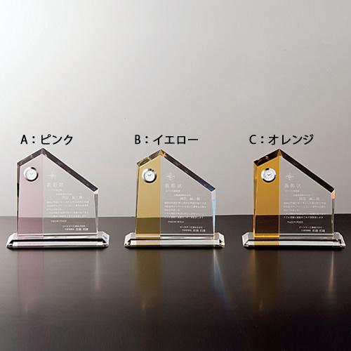 テスティモニアル プラークス ガラス製トロフィー 時計付き 高さ150mm