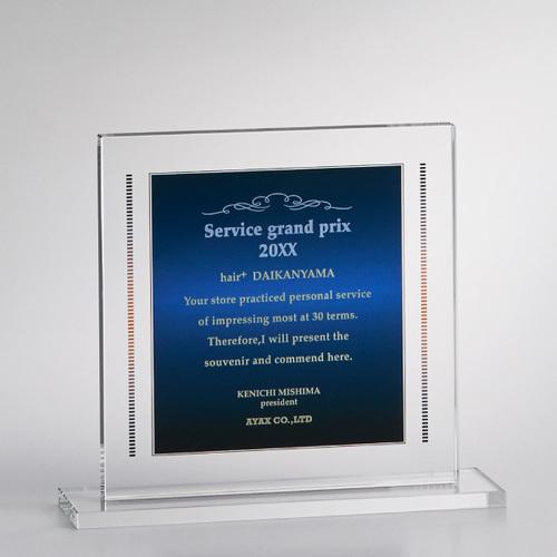 光学ガラス製楯 A01-01B ★高さ210mm