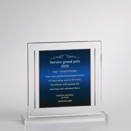 光学ガラス製楯 A01-01C ★高さ160mm