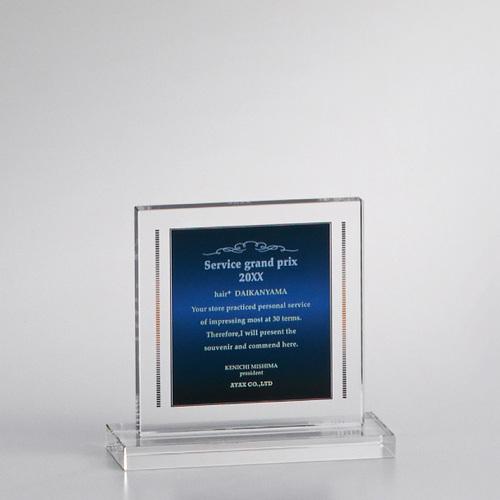 光学ガラス製楯 A01-01D ★高さ110mm