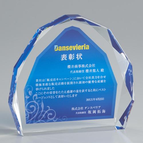 光学ガラス製オーナメント A02-01A ★高さ145mm