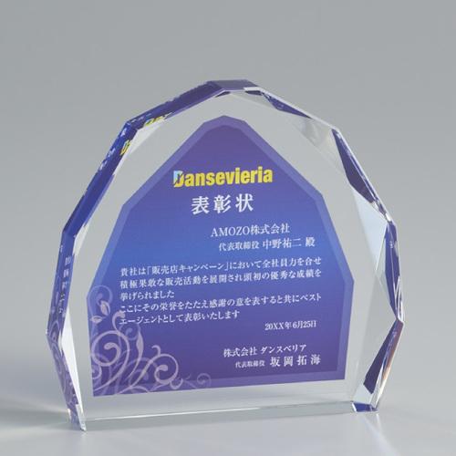光学ガラス製オーナメント A02-01B ★高さ130mm