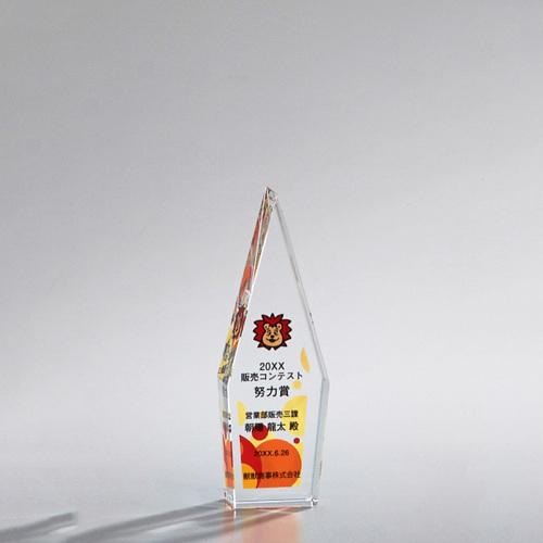 光学ガラス製トロフィー A03-01C ★高さ150mm