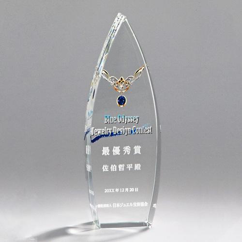 光学ガラス製トロフィー A03-04A ★高さ200mm