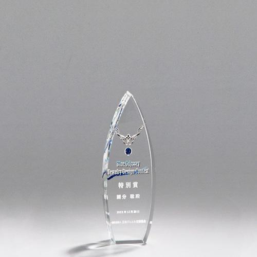 光学ガラス製トロフィー A03-04C ★高さ150mm