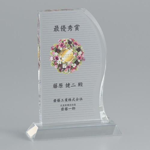 光学ガラス製オーナメント A04-01A ★高さ210mm