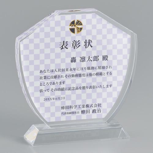 ★高さ170mm A04-02A 光学ガラス製オーナメント