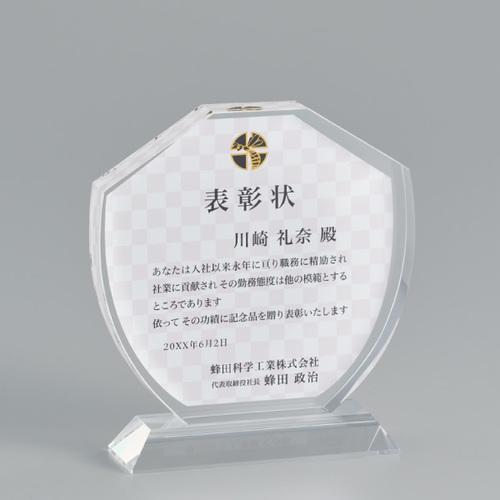 光学ガラス製オーナメント A04-02B ★高さ140mm