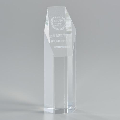 光学ガラス製トロフィー A08-01A ★高さ200mm