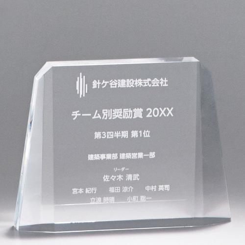 アクリル製オーナメント A15-01A ★高さ120mm