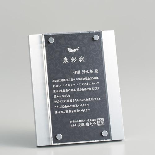 アクリル板付木製楯 A21-02C ★高さ200mm