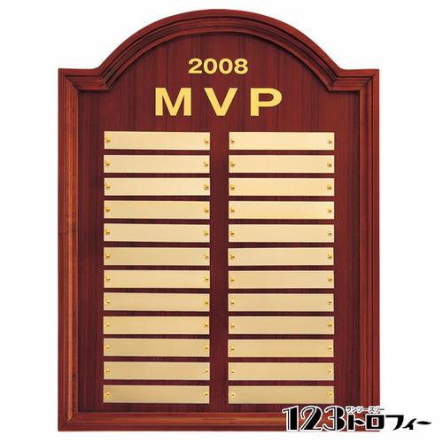木製ボード(壁掛け式) A40-01 ★高さ600mm【彫刻代別途】