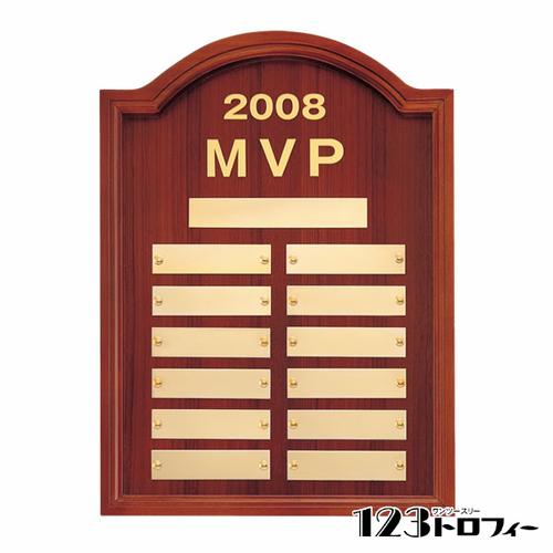 木製ボード(置き掛け兼用) A40-02 ★高さ410mm【彫刻代別途】