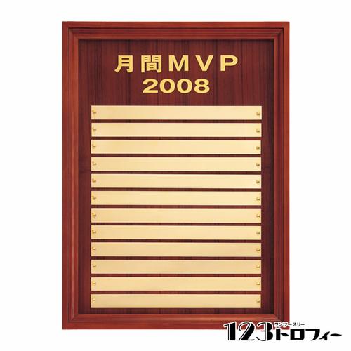 木製ボード(壁掛け式) A40-03 ★高さ550mm【彫刻代別途】