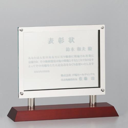 アクリル板付金属製楯 A98-01A ★高さ217mm